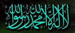 Shahada written in Arabic calligraphy