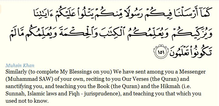 what is the relationship between quran and hadith